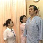 馬英九進行總統任內最後一次例行健檢