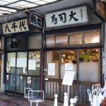 【張維中專欄】81年金字招牌,日本「築地市場」吹熄燈號!朝聖最後光景要趕快