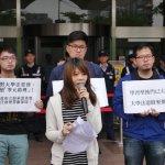 學習型助理不受勞基法保障 學生勞團赴民進黨要求廢除