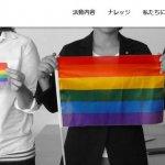 校園LGBT調查》日本近9成性別少數族群曾遭霸凌 連老師都是加害者