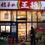 除了吉野家,到日本旅遊別錯過這5大連鎖快餐店,感受最平價的國民美食