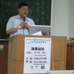 「具處理國際糾紛經驗」 律師張天欽將任陸委會副主委