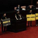 WHA事件》時力提案由立院發表共同聲明 國民黨反對破局