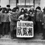 文革50周年》紅衛兵認錯!一段中國不願面對的歷史