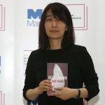 「強而有力、令人難忘、原汁原味」 韓國女作家韓江作品《素食者》獲2016國際曼布克獎