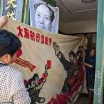 文革半世紀》海外華人團體籌建地下文學、流亡文學文獻館