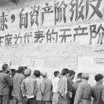 思沙龍》徐友漁:文革已在中國重演,有人想當毛澤東第二