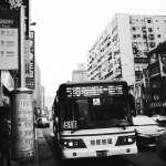 0南還在,0北去哪了?原來臺北市公車這樣編號,看完這篇才恍然大悟啊