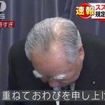 日本汽車造假風波》鈴木汽車也中箭 宣稱油耗測試「並非惡意造假」