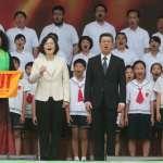 顏振凱專欄:蔡英文使出混身解數投進好球帶,北京肯揮棒嗎?