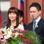 新新聞》陳明文、高志鵬是前兆,扁朝結束後的司法檢肅將再現?