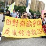 「當家的不應鬧事」 徐世榮:民進黨將動員施壓南鐵東移案