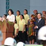 就職演說》蔡英文:新政府會用道歉態度 面對原住民族議題