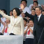 蔡英文總統宣誓就職 美國政府「向台灣人民表達慶賀」