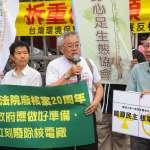 共諜案》「中共資金確實已經進入台灣!」綠黨不分區提名人自爆:曾與向心見面談投資地熱