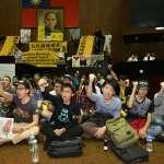 王宗偉觀點:何謂公民不服從?從日本近代歷史看當前的台灣社會