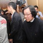 台日海洋對話將談判「沖之鳥」問題,談判團員名單不公開