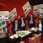 李震華觀點:廢除鄉鎮級選舉,是民主進步,或退步?