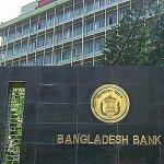 孟加拉央行被駭走8千萬美金 賽門鐵克:北韓網軍幹的!