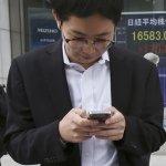 使用手機可能引發腦部、心臟腫瘤?美國新研究引發爭議