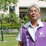蔡英文總統來不及見最後一面 花蓮市長田智宣病逝