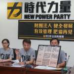 王欣儀酸洪慈庸學歷低 黃國昌:前總統學歷高 把台灣搞成怎樣?