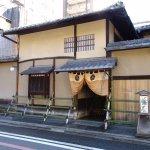 京都老舖中的老舖,達人認證日本第一的旅館:俵屋