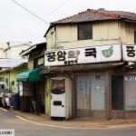 韓國電影迷一定要去的景點!一趟釜山的拍攝場景巡禮