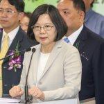 林錫山案》媒體刊登蔡英文筆錄 綠委檢舉檢察官洩密