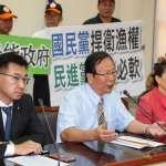 昨天號召豬農抗議 國民黨團今再找漁民打沖之鳥議題