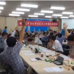 終於突破!輔大校務會議91比50廢除女宿舍宵禁