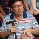 陳水扁爭議:永遠爭執不休的生病與特赦