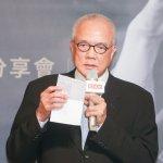 龍應台悼吳清友 典型的「書生報國」
