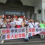 高市議員反對中央公園建圖書館 市府動員反制