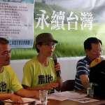 寇延丁專欄:他的故事只有一句話─我要去台北!