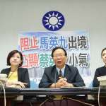 台灣民政府非立案人民團體 藍委批「形同詐騙集團」