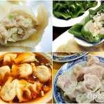 別再吃冷凍水餃啦!4家內行人才知道的台北水餃老店,餡料飽滿還有濃濃人情味