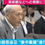 東京都知事政治危機》舛添要一涉挪用公款 在野黨將提不信任案