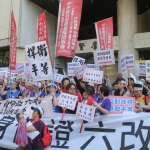 吳典蓉專欄:台灣的人權無效論