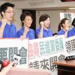 藍3張甲動令全變空包彈 黃昭順:民進黨出新招 害我來不及拍
