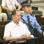 周永康之子周濱獲刑18年 罰金逾3.5億元