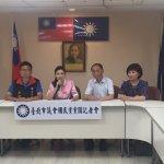 蕭曉玲嗆提告 北市議會國民黨團:要告就告26名議員