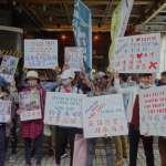 「要魚 不要鋼鐵廠」 越南移工控訴台塑河靜廠污染家鄉