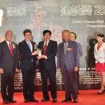2016國家卓越建設獎》高市獲16獎 陳菊榮獲「國土建設特別貢獻獎」