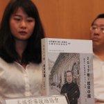 新書控中共將亡!中國維權律師高智晟失聯 女兒求蔡英文聲援