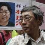 「香港做不到的,在自由的台灣做!」BBC專訪銅鑼灣書店店長林榮基