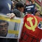 觀點投書:中國人權,各自表述