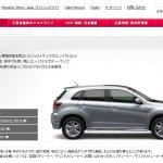 日本汽車造假風波》三菱又傳10款停售車種造假 擬重新販賣輕型車挽救業績