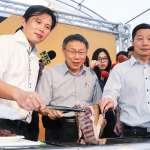 「進了廚房就不怕熱」 時代力量成立台北黨部 柯文哲煎牛排祝賀