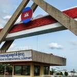 柬埔寨逮12名台籍詐欺嫌犯 恐將遣送大陸